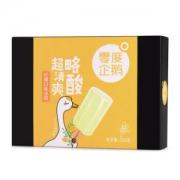 零度企鹅 柠檬口味冰棍(彩盒)42g*8个 *2件
