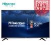 限地区:Hisense 海信 LED32EC300D 32英寸 高清蓝光平板电视998元包邮
