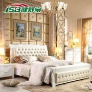 JIAN SHU BAO 健舒宝 框架双人床 180*200cm
