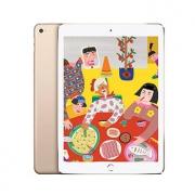 Apple苹果 iPad mini4 7.9英寸平板电脑(WIFI版)128GB