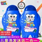 天猫商城:日本进口,Colutti Kids 德露宝 儿童无泪二合一沐浴露洗发水300ml*2瓶
