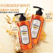 黛丝恩 Moist Diane 摩洛哥油洗发水 500ml 日本进口