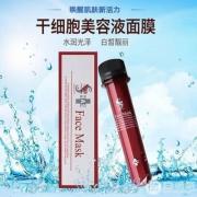 西集网:spa treatment HAS抗皱紧致美容液 蛇毒试管面膜 25ml*5支