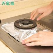 厨房煤气灶铝箔防油垫 灶具保护垫 20个装