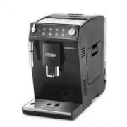 DeLonghi 德龙 Autentica 臻系列 ETAM 29.510.B 全自动咖啡机
