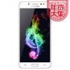 SAMSUNG 三星 Galaxy C8(C7100) 4G+64G 全网通 4G手机 双卡双待2299元包邮
