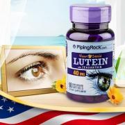 美国进口 PipingRock 叶黄素胶囊 90粒 保护视力