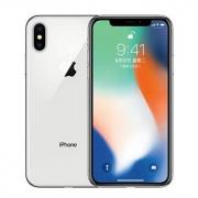 Apple苹果 iPhone X 全网通4G手机 256GB