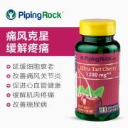 PipingRock 酸樱桃提取物胶囊100粒 痛风克星