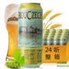 京东商城:捷克原装进口 Brouczech 拉格啤酒 5L¥59
