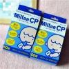 日亚销量第一:Milton宝宝奶瓶/餐具消毒药片 60片会员专享好价1473日元,约¥86