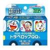 出游必备:浅田饴防晕车晕船药糖  8粒装 葡萄味/碳酸汽水味会员特价至355日元,约¥21