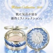 Kanebo Milano Collection 2018限定天使蜜粉 Twany版双芯