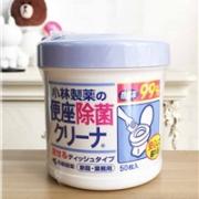 KOBAYASHI 小林制药 马桶便圈清洁消毒可溶湿巾 50张 罐装