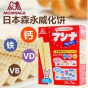 Morinaga森永婴儿辅食高钙磨牙饼干威化饼14枚(2枚×7袋)*6箱