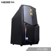 HASEE 神舟 战神G60-F7 台式游戏电脑主机(i7-8700、8G、128GSSD+1T、GTX1060 6G独显)
