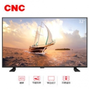 CNC电视 J32B865 32英寸液晶电视