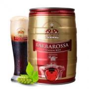 德国进口 Barbarossa 凯尔特人 红啤酒 5L