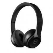 Beats Studio3 Wireless 头戴式耳机   1888元包邮