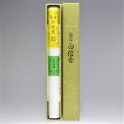日本香堂 NipponKodo 【毎日白檀香 長寸大把1入】 线香