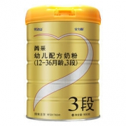 Wondersun 完达山 安力聪 较大婴儿配方奶粉 3段 (1岁-3岁幼儿适用) 900克