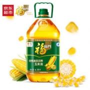 福临门 非转基因压榨玉米油 6.18L