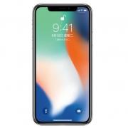Apple iPhone X 64GB 全网通4G手机 银色