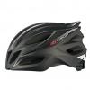 OGK KABUTO 自行车 头盔 FLAIR (S~XL码)