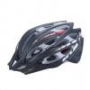 GUB SS公路山地自行车头盔