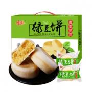 千丝 绿豆饼1000g箱装