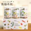 熊猫有礼 什锦综合果蔬干 90g*3罐礼盒装¥38包邮(需用¥20优惠券)