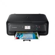 Canon 佳能 TS5180 高品质照片打印一体机 标准版(喷墨打印、复印、扫描、无线)