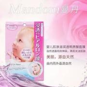 mandom 曼丹 婴儿肌系列 透明质酸面膜 5片*6盒