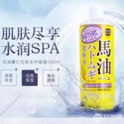 日本Loshi 马油薏仁水 化妆水 500ml