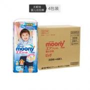 moony 尤妮佳 男婴用拉拉裤 XL38片