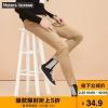 25日10点:美特斯邦威 男装休闲长裤34.9元包邮(前1小时5折)
