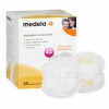 Medela 美德乐 一次性乳垫60片装29元