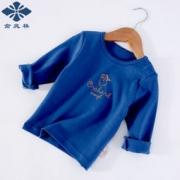 YUZHAOLIN 俞兆林 儿童长袖T恤 *2件