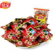 佳宝 九制冰糖杨梅干 500g(约33小包)    17.9元包邮(需用券)¥17.90 4.5折 比上一次爆料上涨 ¥1.08