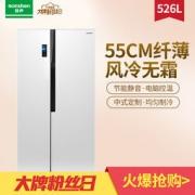 Ronshen 容声 BCD-526WD11HY 526升 对开门冰箱