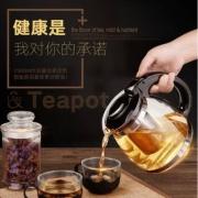 Lilac 紫丁香 S19 耐热玻璃茶壶 1500ml