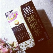 ITOH 井藤汉方 健康天然排毒消脂 黑减肥茶 33袋
