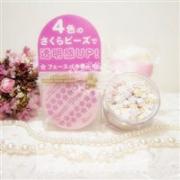 Ettusais艾杜莎 限量四色樱花 控油定妆蜜粉15g 含粉扑