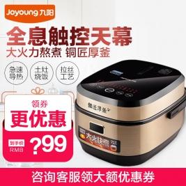 Joyoung 九阳 F-50FY1智能电饭煲 5L
