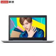 Lenovo 联想 小新潮5000 15.6英寸轻薄本(I7-7500U、4G、1T、2G独显)4399元包邮