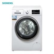 SIEMENS 西门子 WD12G4601W 洗烘一体机 8KG