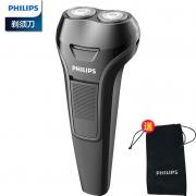 Philips 飞利浦 S106 便携双头电动剃须刀