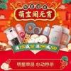 促销活动:京东超市 母婴玩具满159元减50元,满299元减100元