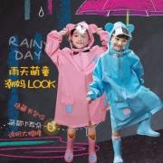 lemonkid 带书包位儿童趣味雨衣雨披 多款可选