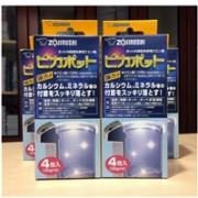 凑单品:象印 Zojirushi 热水瓶热水壶 专用柠檬酸清洗剂 CD-KB03-J